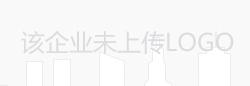 湘西厚驿机场有限责任公司