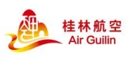 桂林航空有限公司