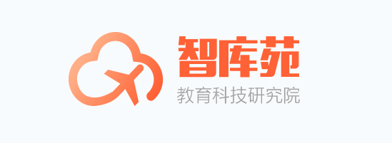 智库苑(北京)教育科技研究院