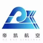 上海帝凯航空有限公司