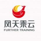 北京凤天乘云教育咨询有限公司