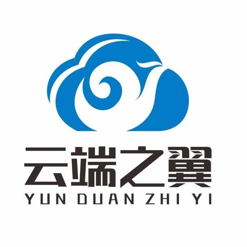 云端之翼(北京)教育科技有限公司